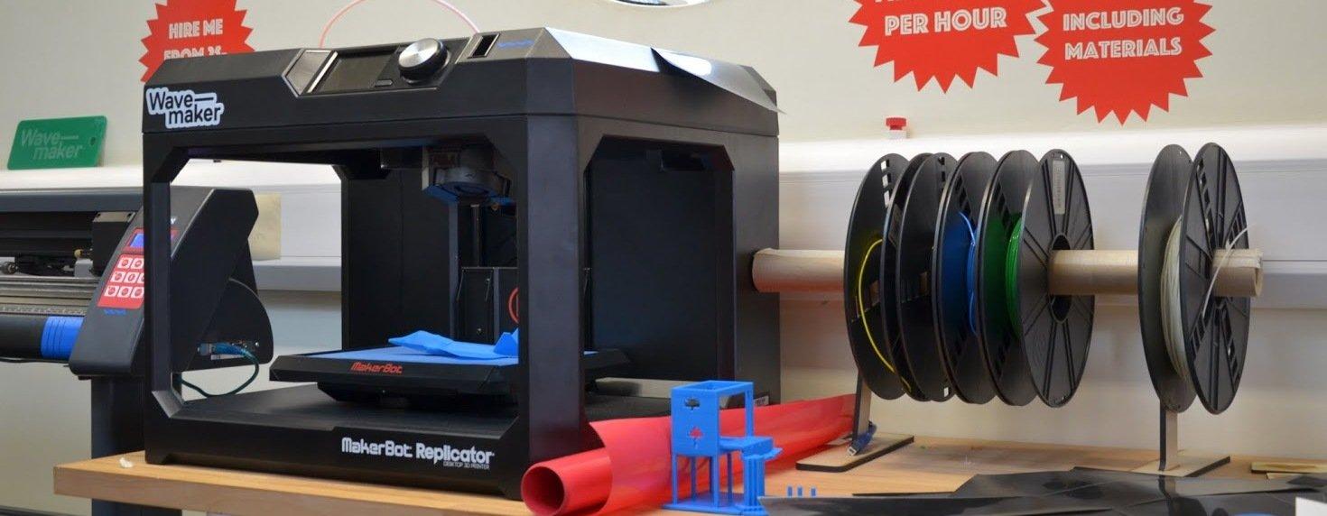 Projektowanie i druk 3D – zapisy na spotkanie informacyjne